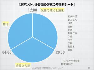 %e3%82%b9%e3%82%af%e3%83%aa%e3%83%bc%e3%83%b3%e3%82%b7%e3%83%a7%e3%83%83%e3%83%88-2016-09-23-17-12-39