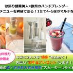 【欲張り推奨機種お年玉プレゼント】年内急きょ8枠増席募集!