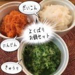 【大雪食対策ご提案】積もる前にお買い物!ほっこりあったまる食べ方ご紹介です!