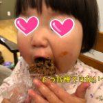【お客様の声】よくばり元気玉家族の健康特に子どもがすごく食べるんです!