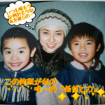 新情熱大陸編 田邊美和バツイチ子ども二人あだ名はおっさん36歳の春