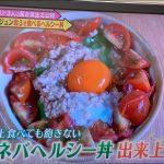 芸能人も食べている酵素玄米ご飯の美味しい食べ方のレシピ公開