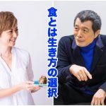 前祝いの法則予祝で矢沢永吉と対談おめでとうございます!